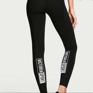 Victoria's Secret Workout Pants